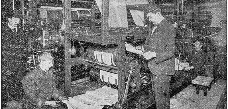 A brief History of Printing Presses